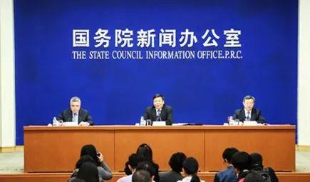 ▲国新办举行中美贸易有关情况吹风会