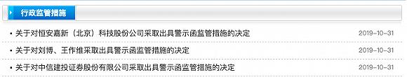 老葡京娱乐官方网站 《海上钢琴师》《开国大典》等即将重映,4K修复让经典影片重生