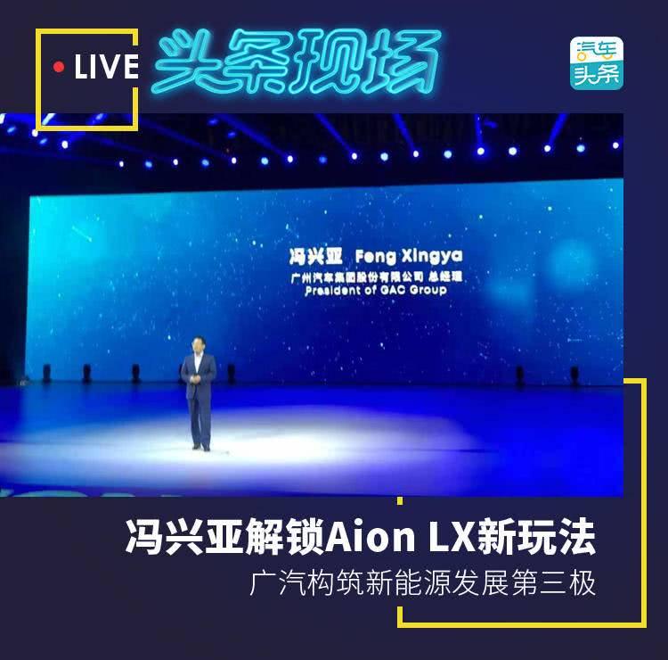 http://www.jienengcc.cn/gongchengdongtai/142182.html