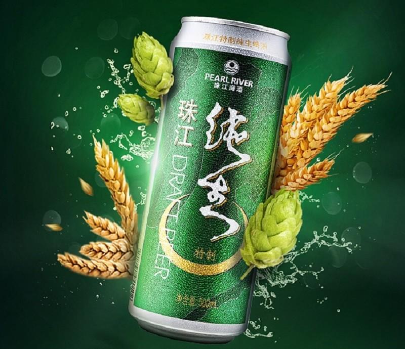 """珠江啤酒股价操纵案告破 昔日"""""""