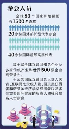 钱柜平台域名_九江银行被假公务员骗贷 催收时发现查无此人