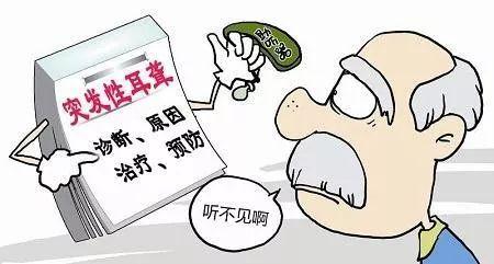 年轻人应警惕突发性耳聋,耽误不得!