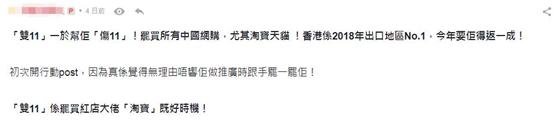 """菠菜现金网网址 给蔚来/乐视上一课 国产特斯拉Model 3""""双11""""亮相"""