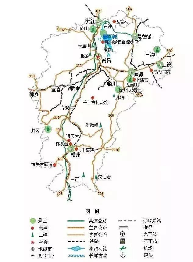 34省旅游地图精简版,想去哪里点哪里图片