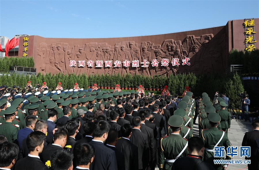 北京消费季开启 由中央广电总台与北京市共同举办