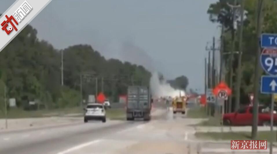 实拍:一架刚起飞波音737飞机在古巴哈瓦那坠毁 现场浓烟滚培训与开发理论及技术滚