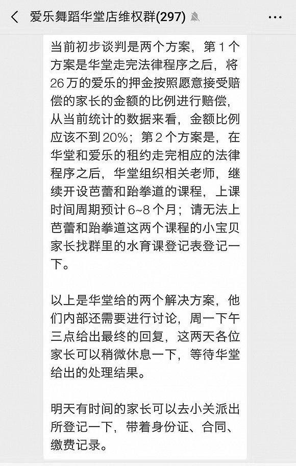 「富邦娱乐网址」让《中国声音》唱响世界
