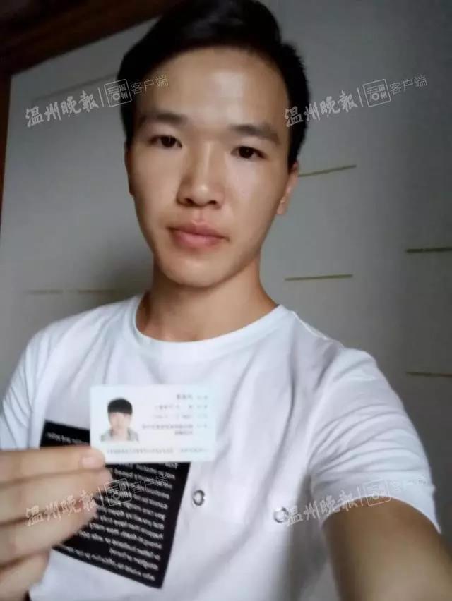 他二叔、小叔一直在浙江一带打工 水族资讯 南昌水族馆第2张