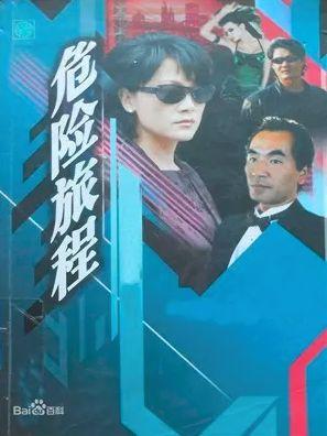 dj娱乐场vip 好消息!12月24日起,济宁城区新增大站快线D810