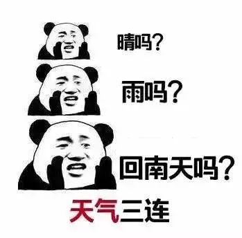 """今年最强降雨晚上""""杀到""""深圳!还有雷暴+冷空气凑热闹......"""