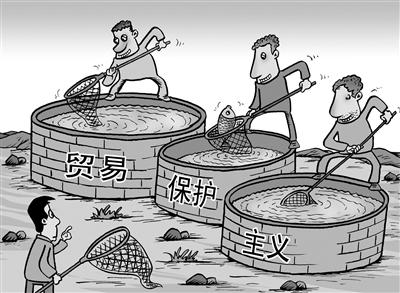 中国可在WTO改革中发挥更多作用