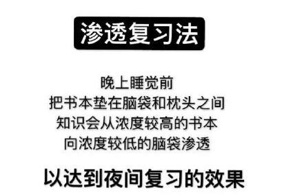2019年最沙雕的智商税,多少中国父母被忽悠瘸了?