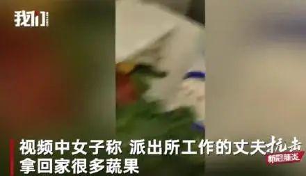 违反疫情防控捐赠物资分配管理规定,湖北鄂州派出所所长被免职调查