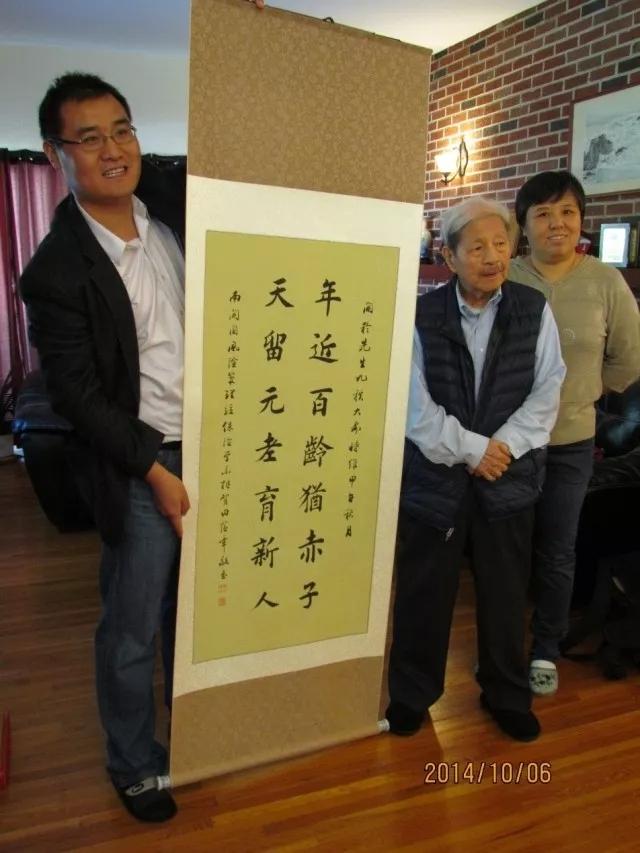 2014年10月,我院教师赴美出席段开龄教授90岁寿宴