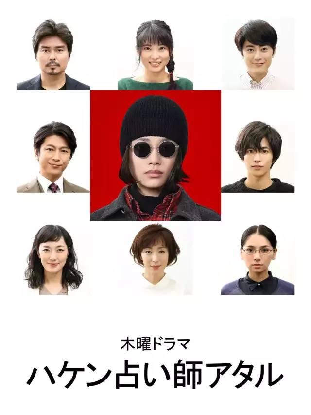 【导演】:游川和彦、日暮谦、伊藤彰记