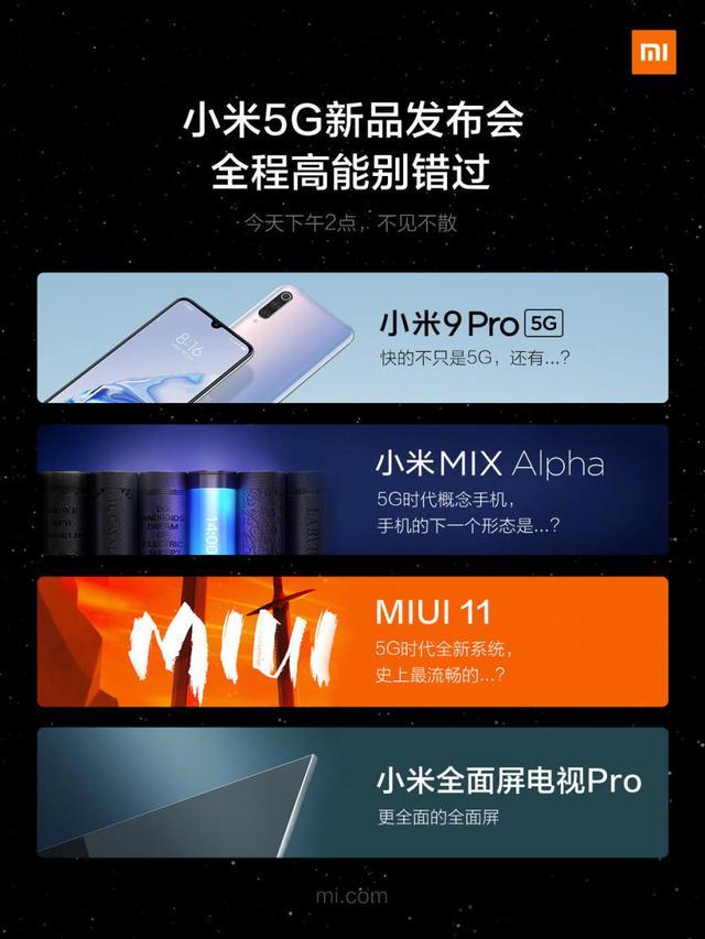 小米Mix Alpha来袭、骁龙855 Plus、1.08亿三摄正在来袭