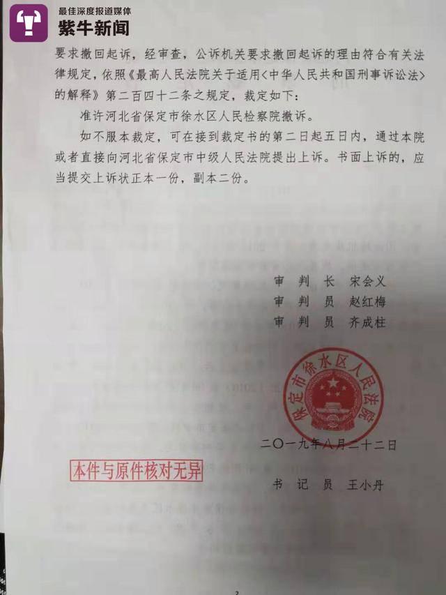"""名门国际平台 3100万剩男""""注孤生""""? 或因房价高收入低工作忙等"""