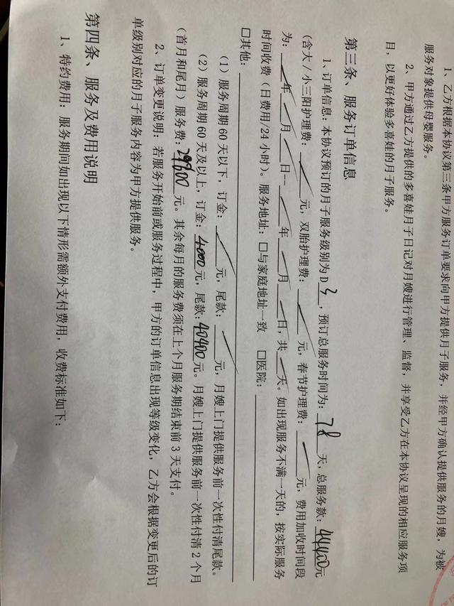 深圳男子雇月嫂照顾刚出生的女儿,孩子竟被传染上百日咳