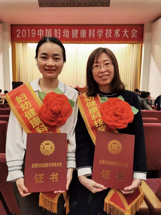 """苏州大学附属儿童医院两项成果分获""""全国妇幼健康科学技术奖""""一、二等奖"""