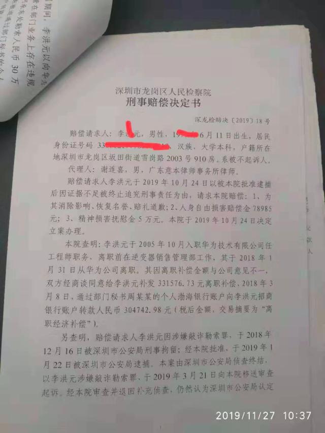 http://www.weixinrensheng.com/kejika/1230872.html