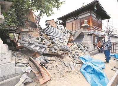 日本大阪府发生6.1级浅源地震