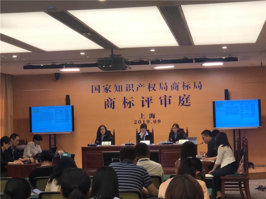 """国家知识产权局商标评审庭首次""""京外""""巡回评审""""沪江""""案"""