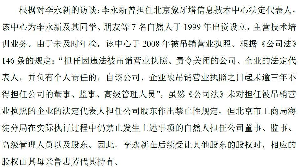 """「串子平局怎么算」雅芳全球CEO:不走直销回头路 正在""""减脂增肌"""""""