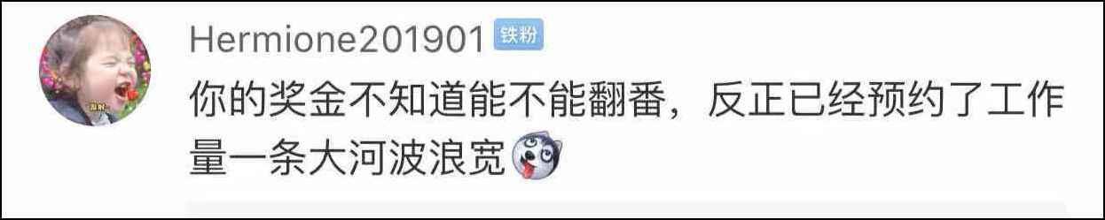 赌博娱乐网免费送彩金,第一家进入中国洋快餐,当时每天花1000块钱租房子,结果半年回本