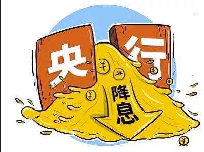 """【原创】央行放大招,15天四度""""降息"""",对市场有这些影响……"""