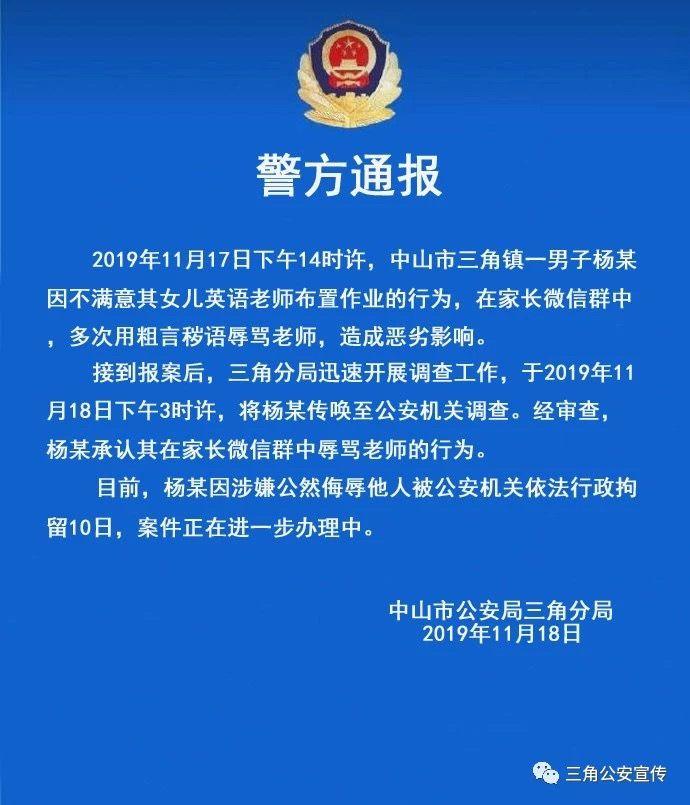 """「捷豹线上网址」2018年后债务又增600多亿 车企遭遇最强""""资金劫"""""""