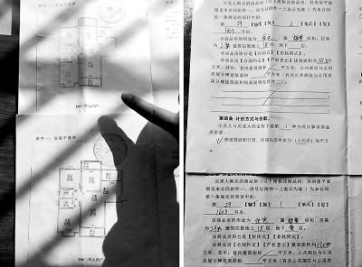 美高梅游戏官网 3
