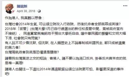 港澳博彩精英 41岁央视主持李红近照曝光,老公身价百亿,曾赴香港生子