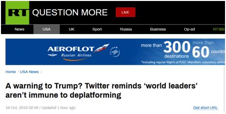 推特发一篇声明 又让特朗普成为舆论关注焦点