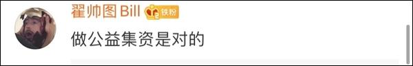 最好的mg在线娱乐平台_罗平县财政局召开2020年部门预算审核工作会
