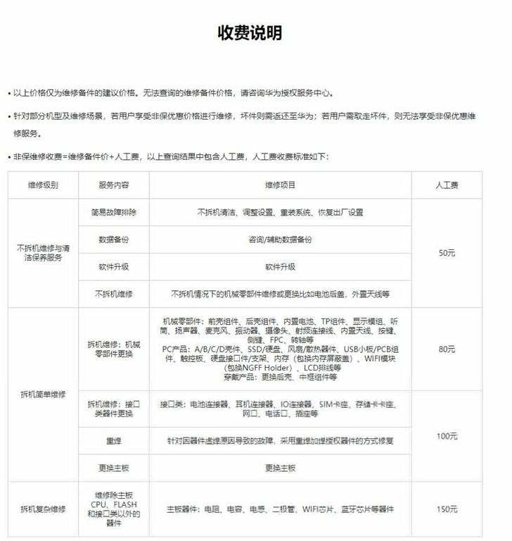神龙娱乐平台可以玩吗 鼓励错峰上下学,校门50米内禁划停车位……北京出台十项举措治理学校周边拥堵|关注