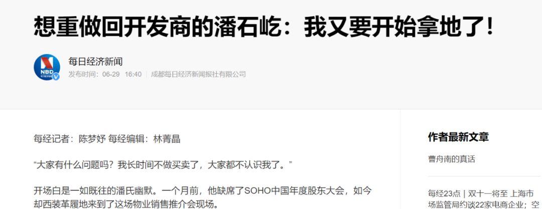 「luya1现在的网址」骑行761天 这位唐山爸爸带着4岁女儿环游中国