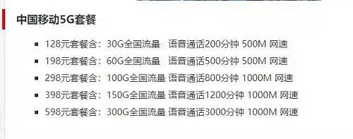 "fun88乐天堂备用com_成都咖啡馆将松狮犬染成""熊猫色""网友:想过狗狗的感受吗"