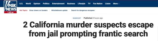 美加州两名杀人嫌犯清晨越狱 警方展开追捕行动|美国