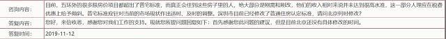 亚游娱乐网址·江永县委巡察工作领导小组听取第七轮巡察情况汇报