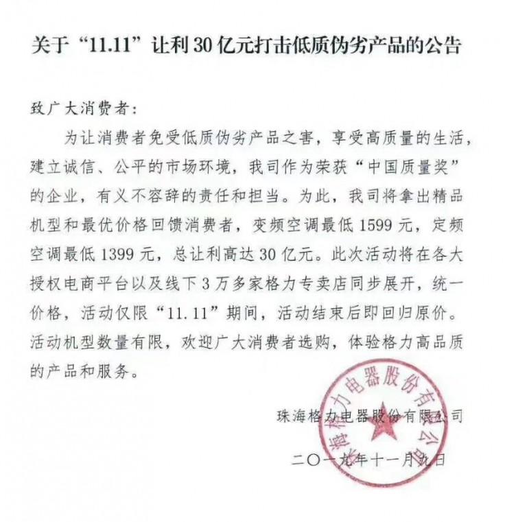 http://www.shangoudaohang.com/jinkou/251426.html