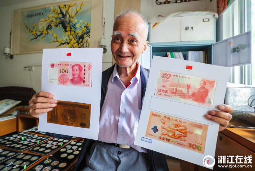 何鸿燊近11年多次出入医院 医疗费用超15亿港元
