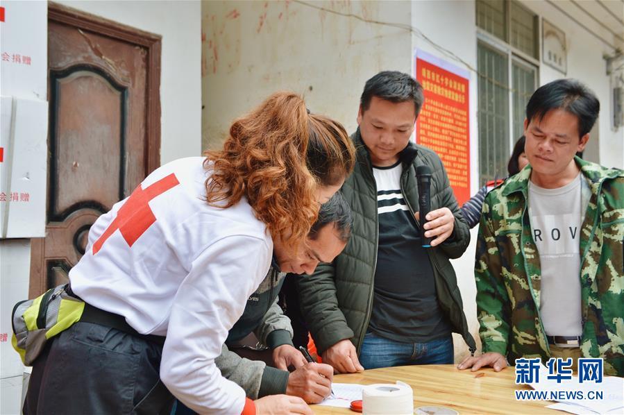 如意平台官方网址 - 入室盗窃邻居家辣酱、辣椒等物合计18元,温州男子被刑拘