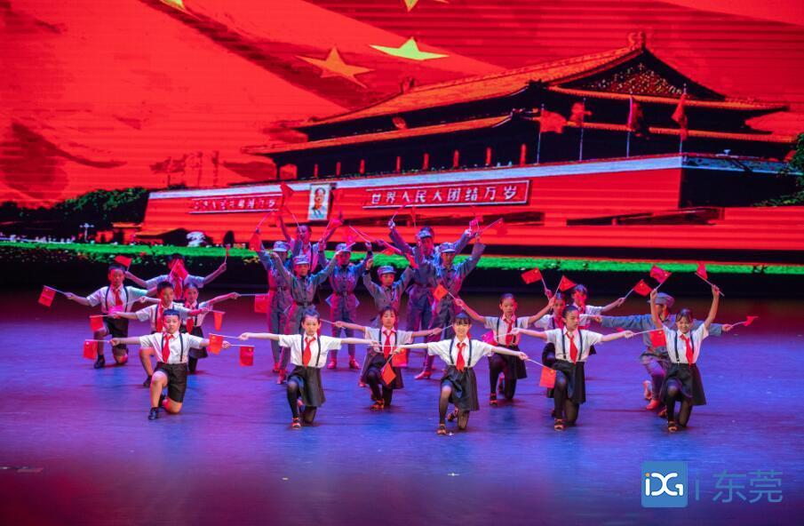 东莞首部大型红色少儿国标舞剧《东江滚滚》亮相