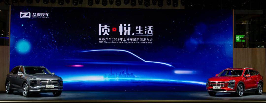 重磅!全球首发全新设计理念SUV,众泰这次真的不一样了!