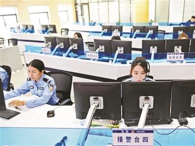 宿紧县公安局警情批示中间14名接警察皆是女性