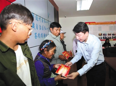 通州援藏干部促当地健康食品外销