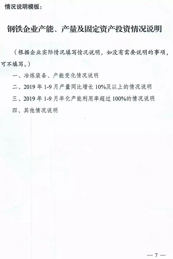 老葡京玩法攻略_广东给2000万头生猪买保险 提供风险保障108.58亿元