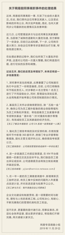 "ssp博彩全称|96岁""花尼姑""吃肉喝酒,风流成性,还获得国家级荣誉奖章?"