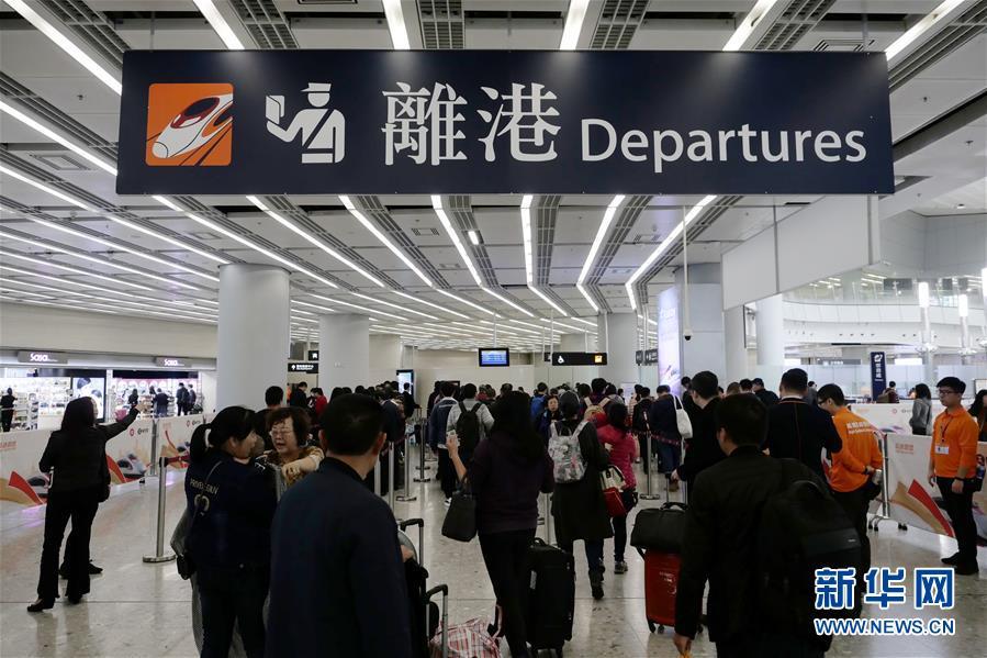 海南省发展控股有限公司副总经理焦方被双开