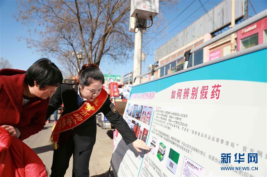 北京pk赛网址码